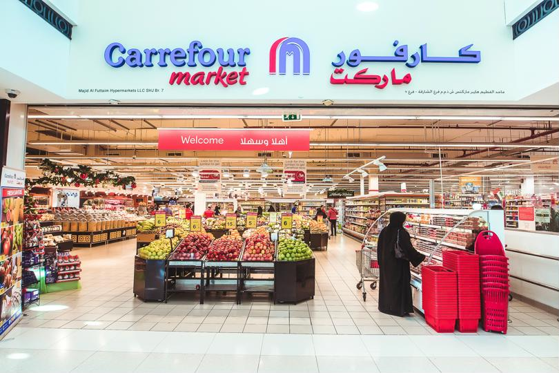 Carrefour In Al Juraina Grocery Supermarket Matajer Al