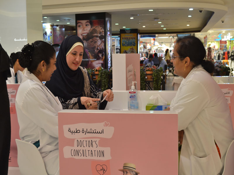 Take charge of your heart health with a complimentary screening at City Centres in the Northern Emirates, Matajer malls and My City Centre Al Dhait