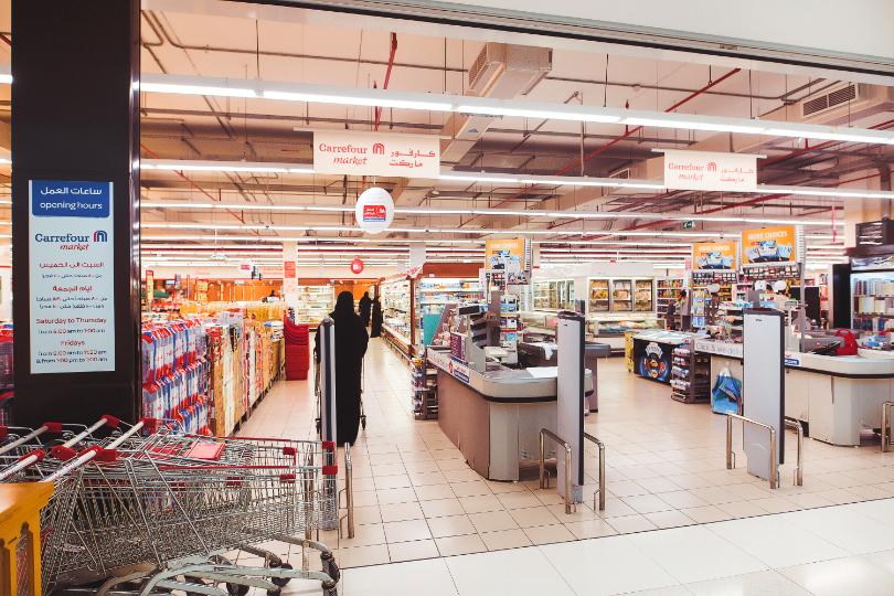 Visit Carrefour Hypermarket Al Mirgab Matajer Al Sharjah