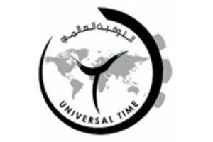 Universal Time Trading