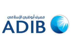 Abu Dhabi Islamic Bank Adib Al Juraina Bank Branch Atm Matajer Al Juraina